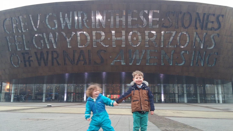 Museum Mum Diaries: January-March 2017